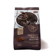 אגו- מטבעות שוקולד מריר מעולה