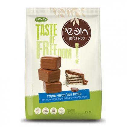 קוביות וופל בציפוי שוקולד לרגישים לגלוטן 150 גר'