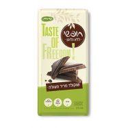 שוקולד מריר מעולה 85 גר