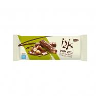 אצבעות וופל מצופות שוקולד חלב ובמילוי קרם בטעם אגוזים