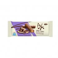 אצבעות וופל מצופות שוקולד חלב בטעם שוקולד