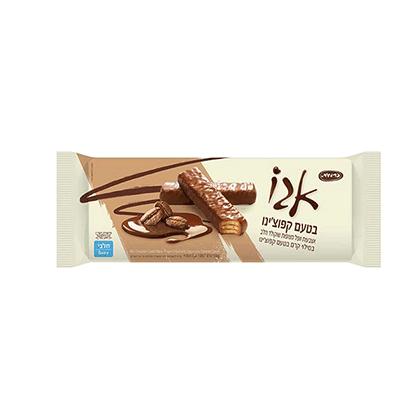 אגו משפחתי במילוי קרם בטעם קפוצינו ובציפוי שוקולד חלב 130 גר'