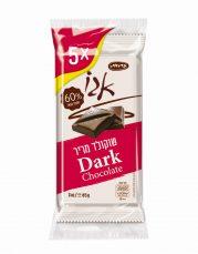 חמישיות טבלאות שוקולד מריר