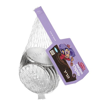 מטבעות שוקולד מריר