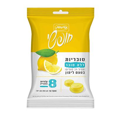 סוכריות חופשי פרווה בטעם לימון 60 גר'