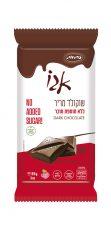 שוקולד מריר פרווה