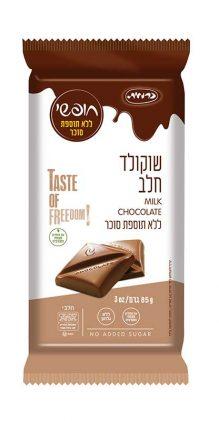 שוקולד חלב ללא סוכר 85גר