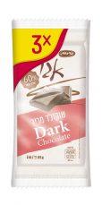 שלישיית טבלאות שוקולד מריר <br> 60%