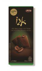 אגו שוקולד פרימיום 70% בטעם קפה