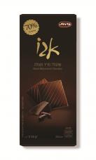 אגו שוקולד מריר פרימיום 70%