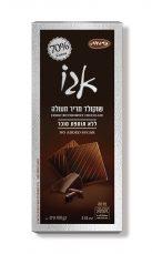 אגו שוקולד מריר פרימיום 70% ללא תוספת סוכר