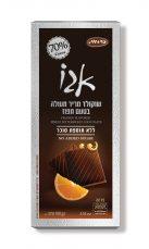 אגו שוקולד פרימיום 70% בטעם תפוז ללא תוספת סוכר