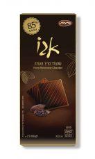 אגו שוקולד פרימיום 85%